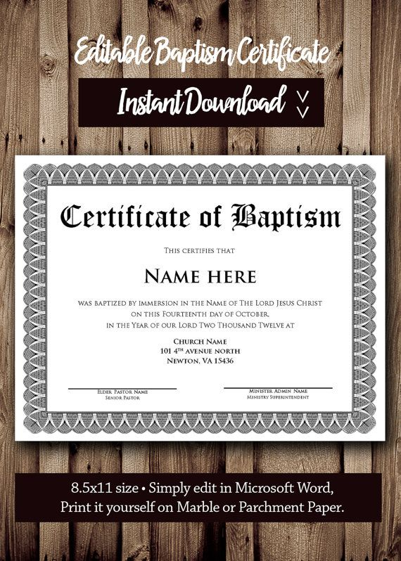 Baptism CERTIFICATE Template - Microsoft Word Editable Template - make a certificate in word