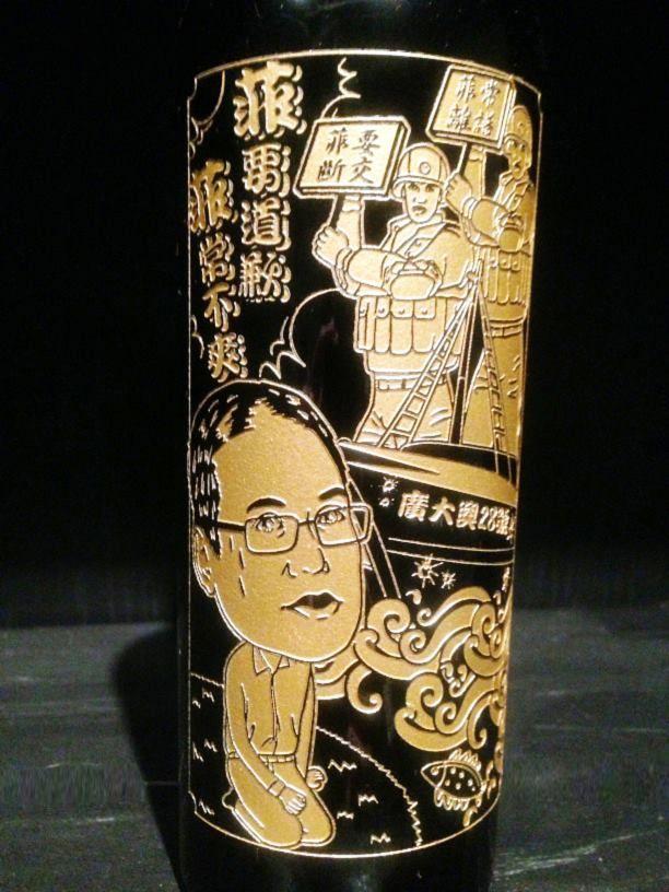 台北張先生  菲國政府道歉吧!!!!