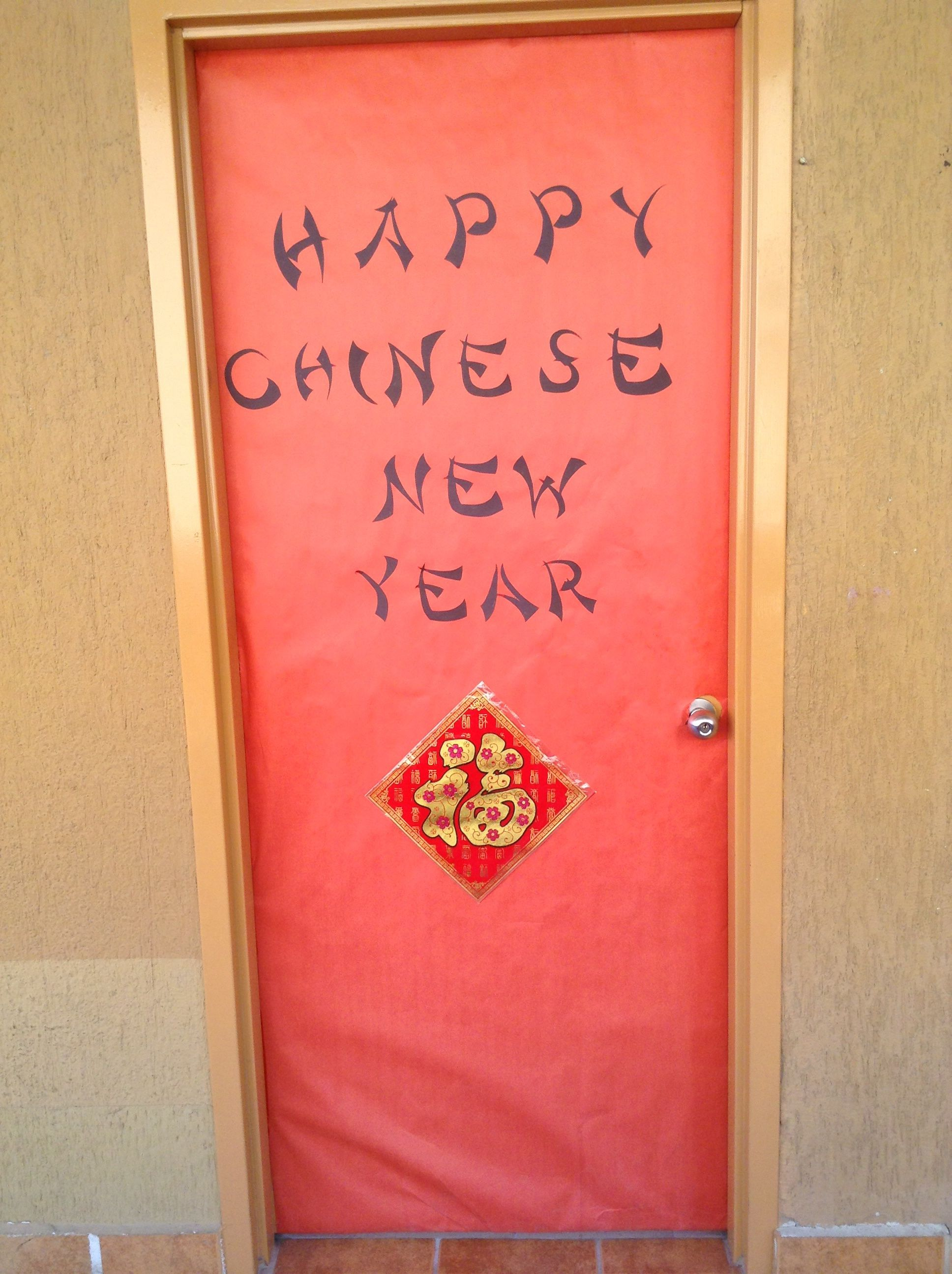 Chinese New Year door decoration - simple, clean and ...