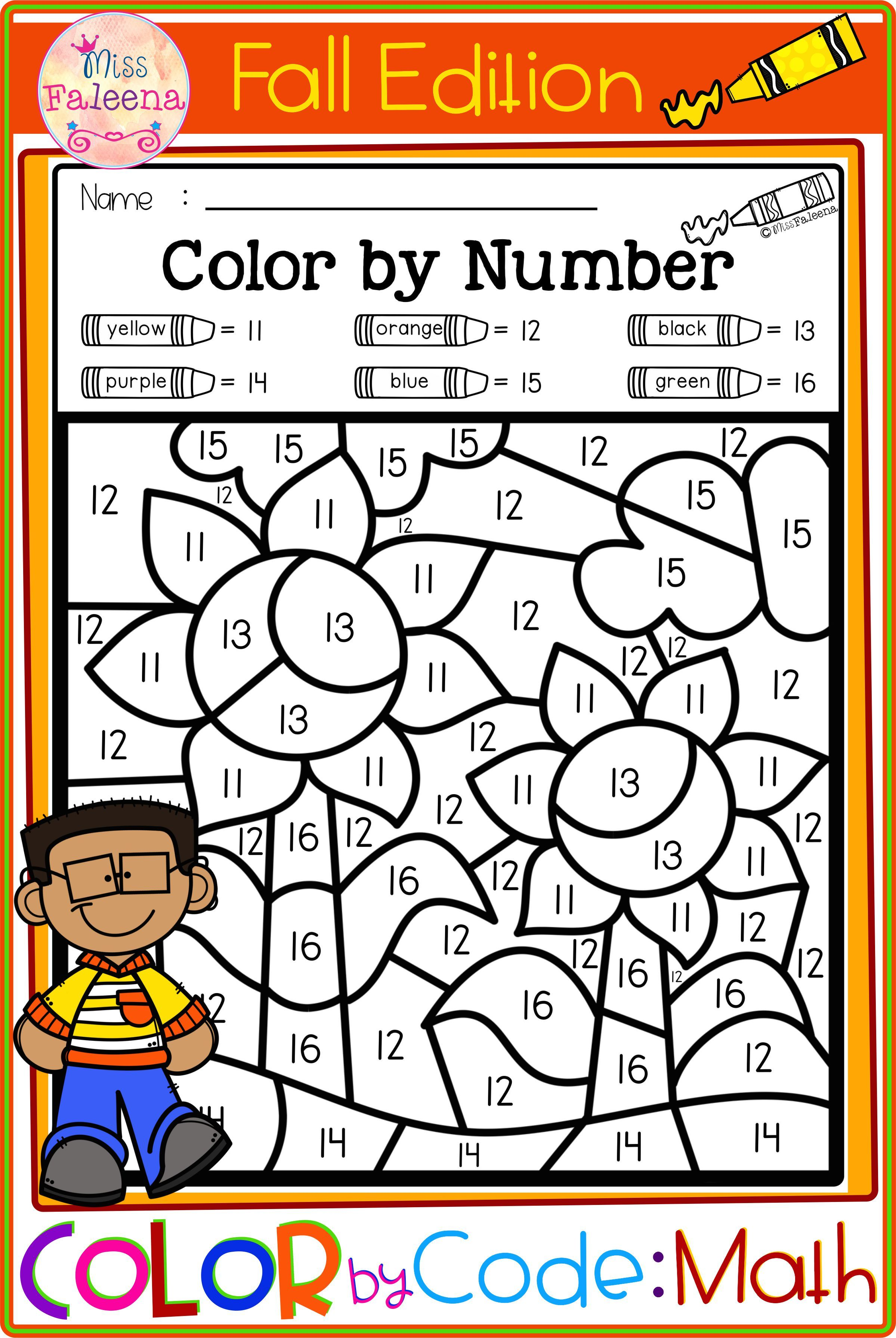 Fall Color By Code Math Color By Number Addition