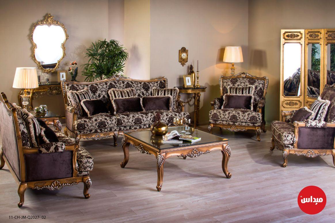 تغيير قطعة صغيرة في الغرفة يعطيك تأثير رائع كيف إذا غيرت الغرفة بالكامل ميداس غرف جلوس السعودية الكويت قطر الخميس ا Furniture Decor Home Accessories