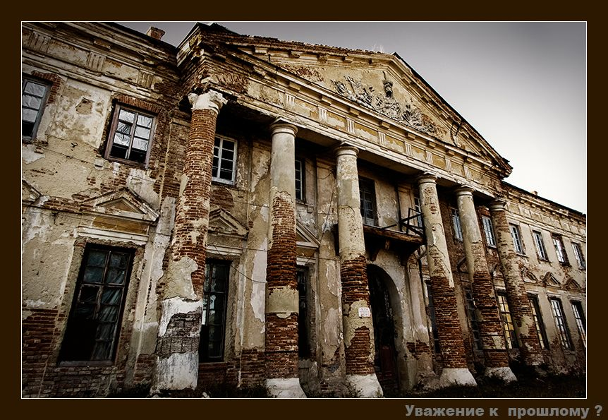 Палац Потоцьких м.Тульчин