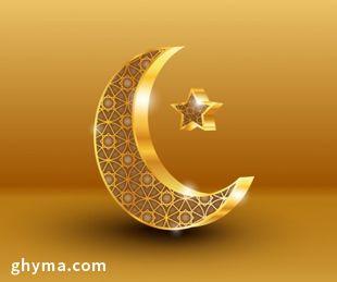 فيكتور هلال رمضان Eid Mubarak Images Ramadan Mubarak Ramadan Greetings