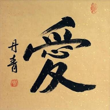Traditional Japanese Kanji Canvas Painting | Japanese kanji ...