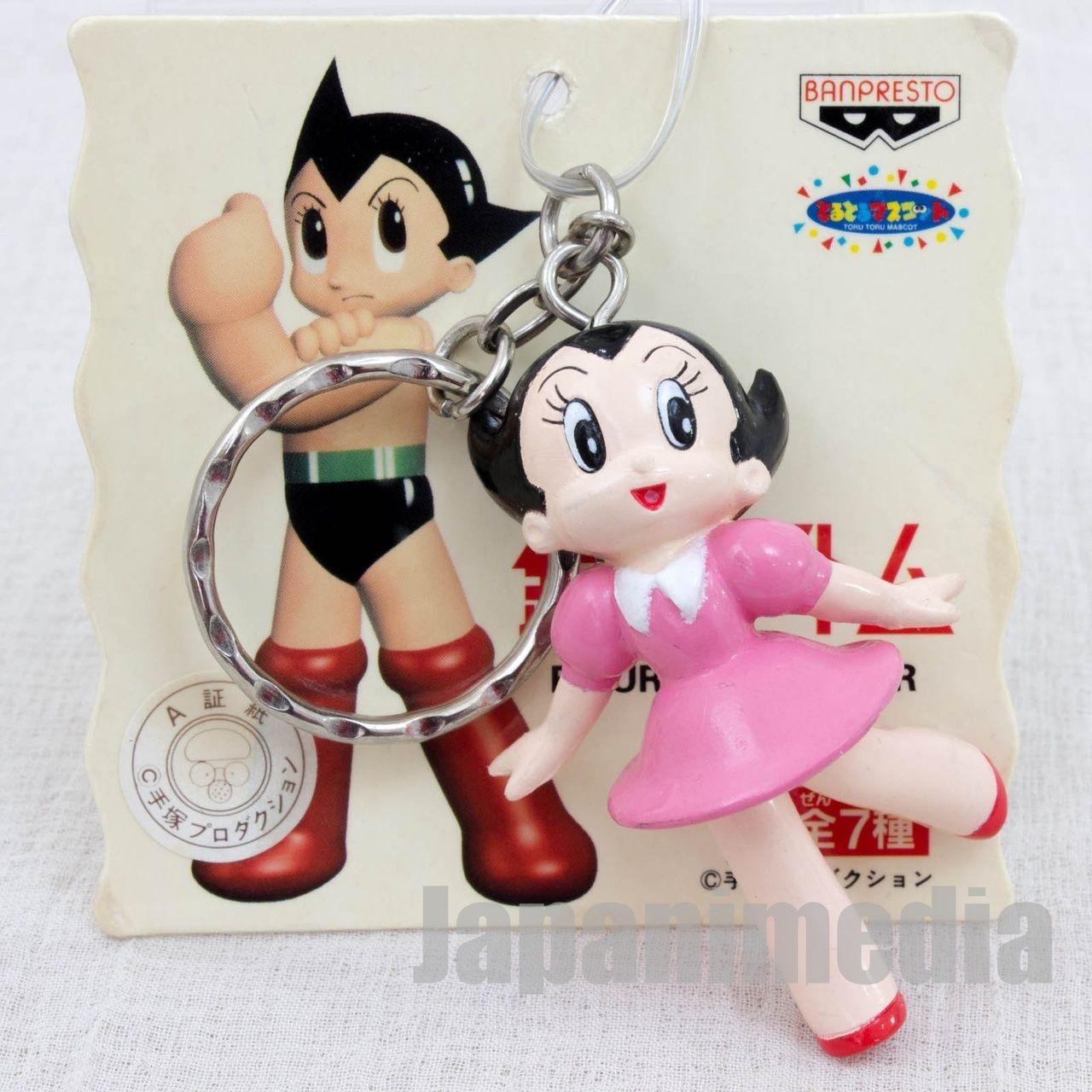 astro boy uran mascot figure key chain osamu tezuka japan anime astro boy astro mascot