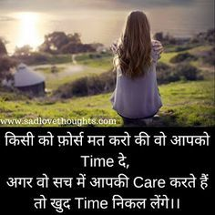 Pin By 𝒜𝓇𝒾𝒶𝓃𝒶 On Brok3n Love Quotes Sad Quotes Love