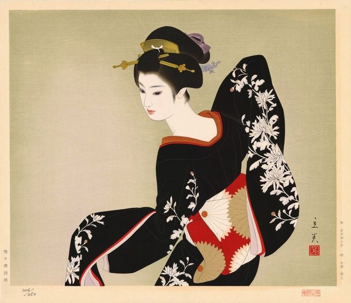"""Gesture"" by Shimura Tatsumi, c. 1980"