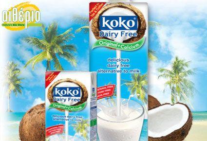 ac4cd85836 ΕΙΔΙΚΗ ΤΙΜΗ!!! €23 για 1 Κιβώτιο 12 Τεμαχίων 1 Λίτρου koko® Γάλα ...