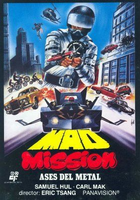 Watch Mad Mission Full-Movie Streaming