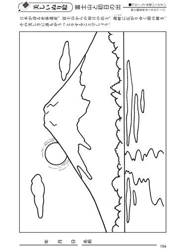 富士山と初日の出 塗り絵 Drawings