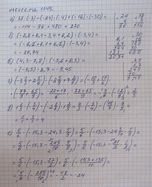 Задача 4.145 по математике 6 класс решебник