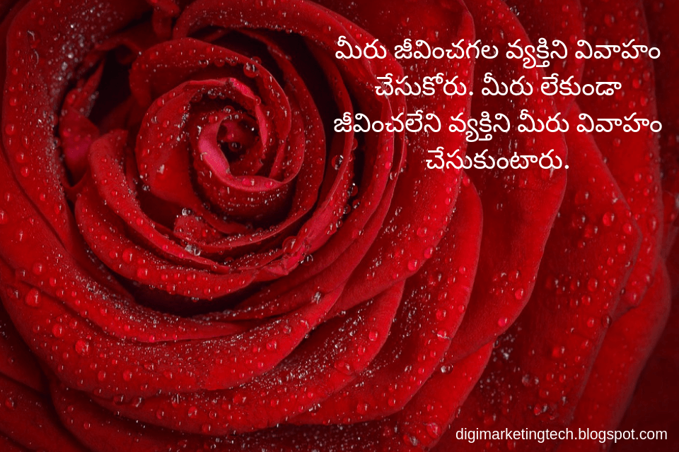 Love quotes in telugu. Love quotes in telugu with images