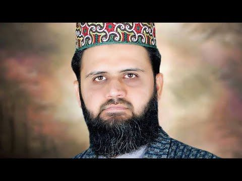 Hafiz Kashif Razzaq Qadri New Naat 2019//Best Naat Sharif 2019