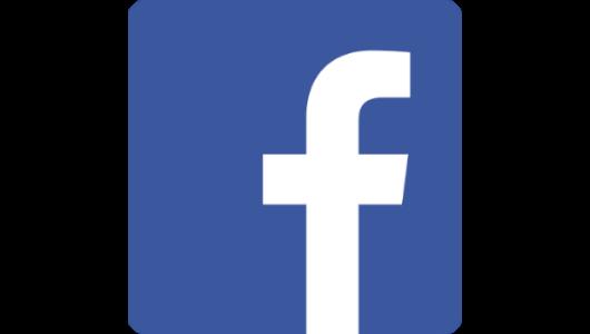 Pin By Saqib Somal On Facebook Logo Facebook Logo Transparent
