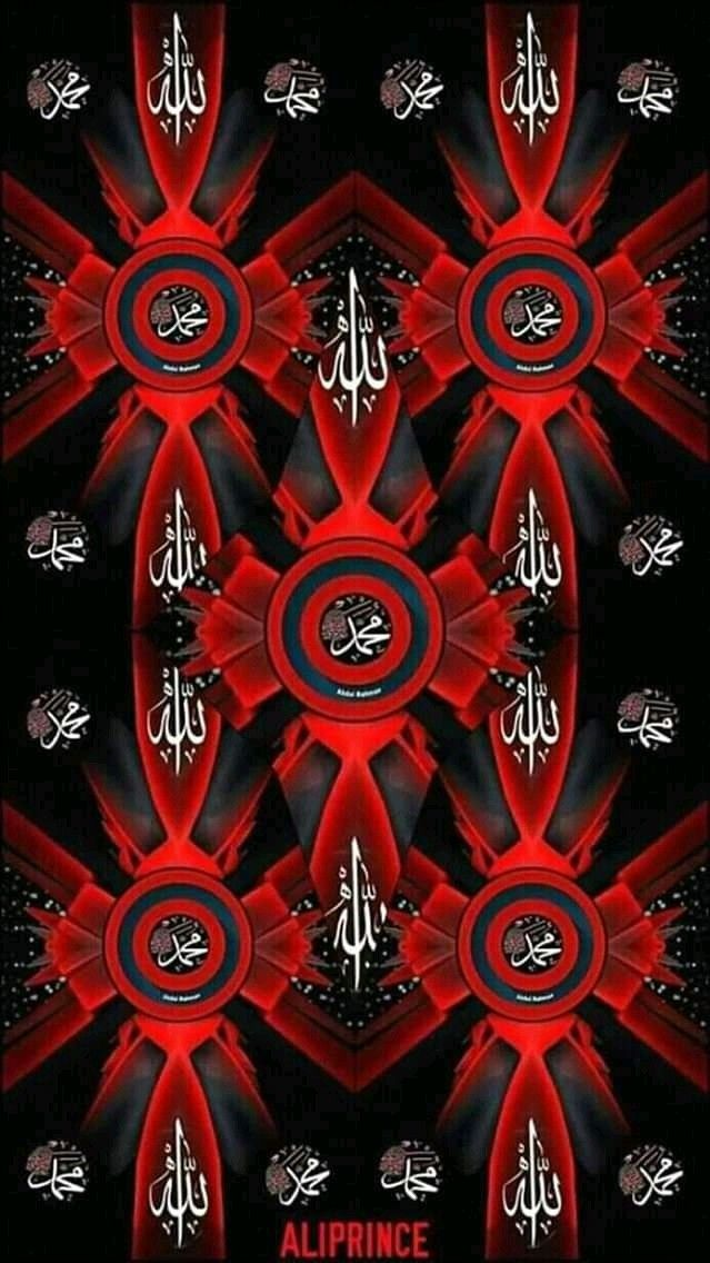 Adam malik adlı kullanıcının Islam kaligrafi panosundaki