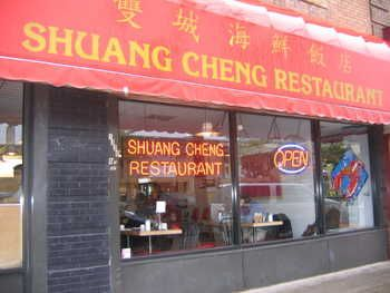 My Favorite Chinese Restaurant Shuang Cheng In Minneapolis Dinkytown I Recently Found Out That Their Name Is A Dir Chinese Restaurant Restaurant Twin Cities