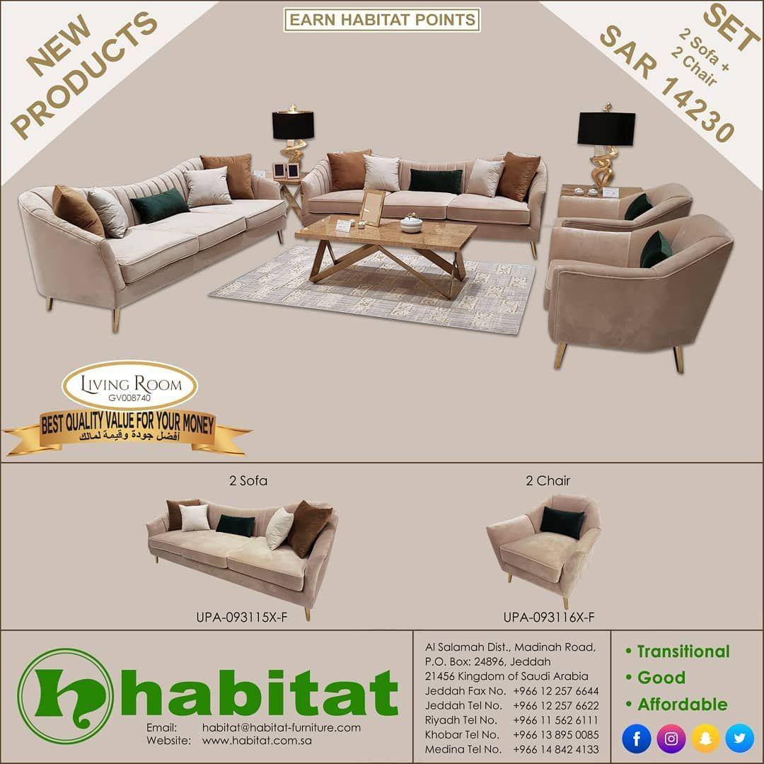 إكسب نقاط المنزل عند الشراء أفضل قيمة لمالك الشحن لكافة دول الخليج إمكانية الشراء أونلاين المنزل للمفر Pallet Seating Pallet Sectional Diy Pallet Furniture