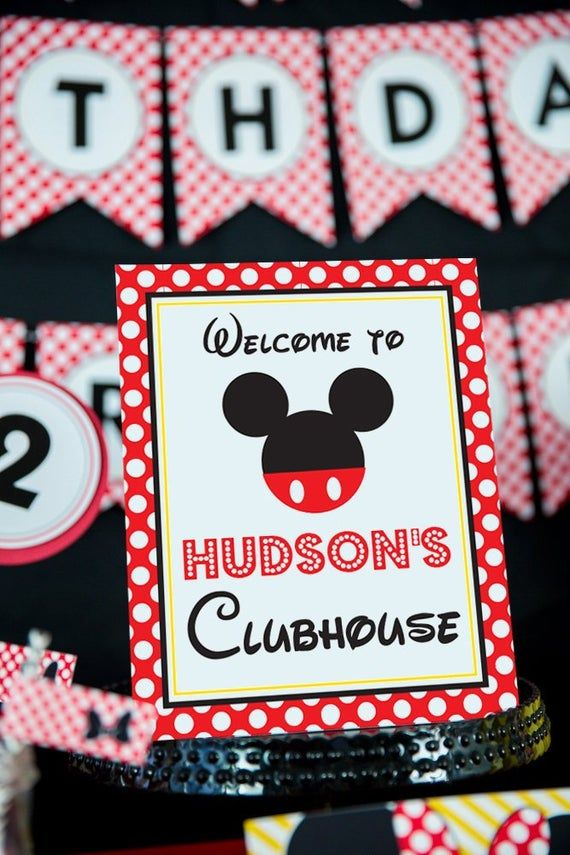 Mickey Mouse Clubhouse Party Signs - Instant Download ...