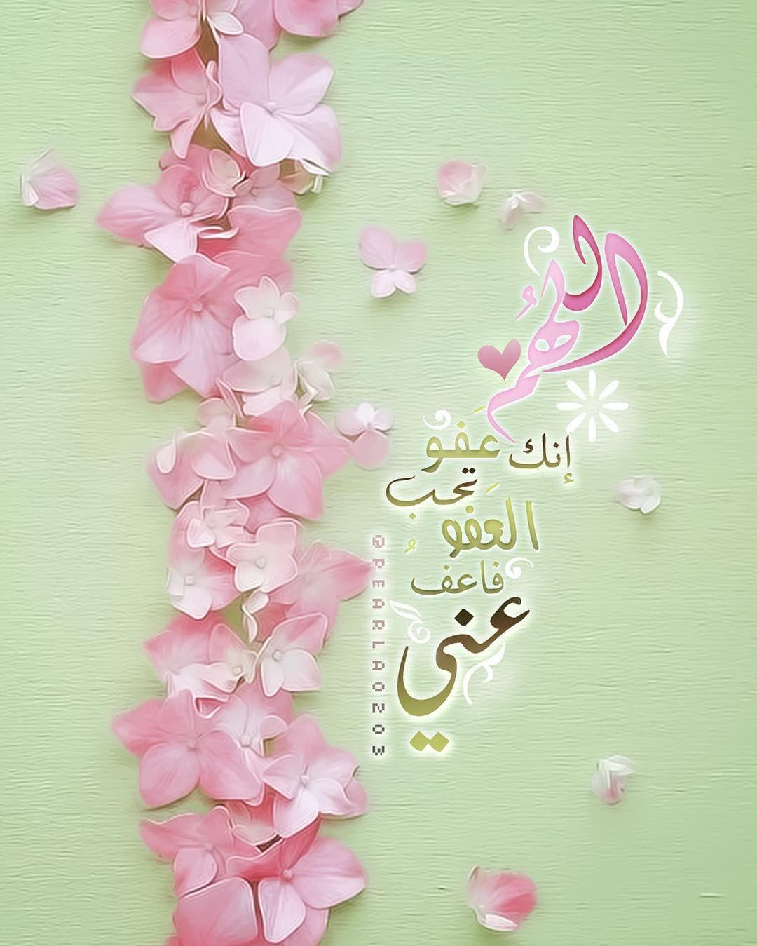 أيهما أفضل العشر الأواخر من رمضان أم عشر ذي الحجة عشر الأواخر من رمضان أفضل من جهة الليل لأن فيها ليلة الق Islamic Pictures Islamic Quotes Words Of Wisdom