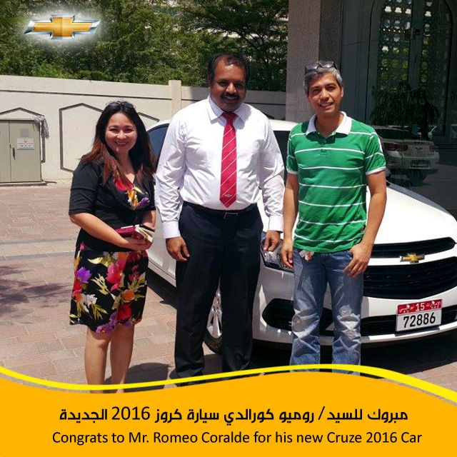 Congrats مبروك New Chevy Style Chevy
