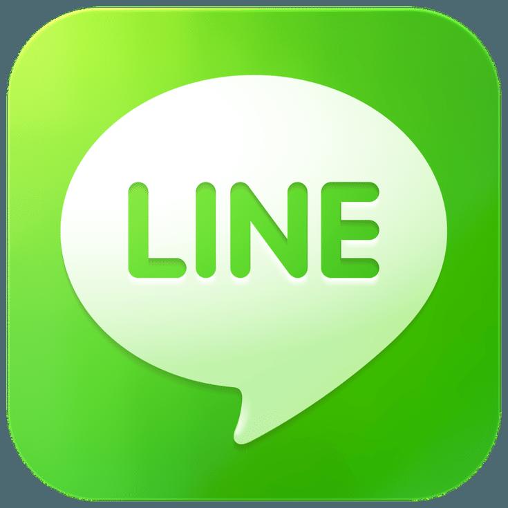 10 Instant Messaging Apps You Should Have App logo