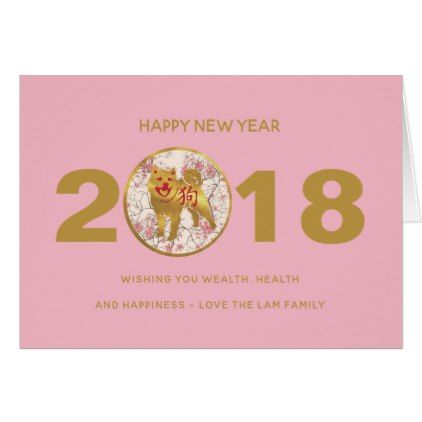 pink chinese year of dog 2018 modern gold cards modern gifts cyo gift ideas personalize