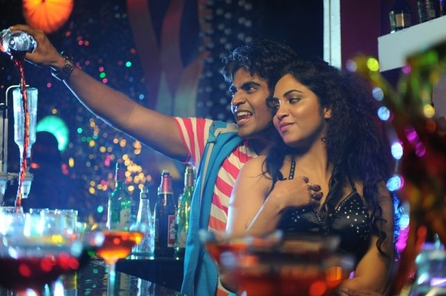 Love Cycle Movie Hot Item Song Stills Andhraflakes Galleries