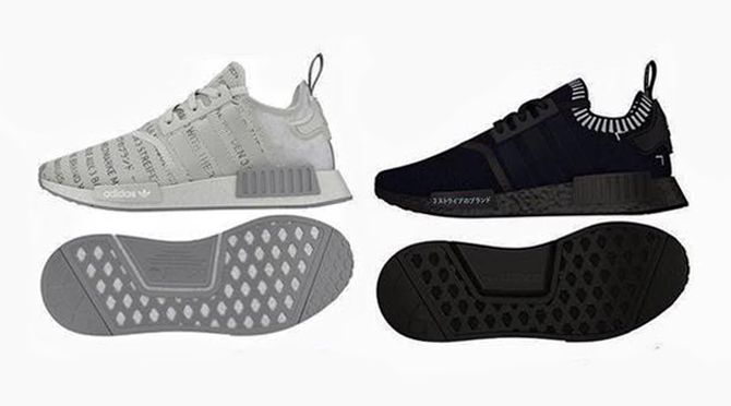 Adidas Nmd Nero Impulso Calci Pinterest Adidas Nmd 2016, Adidas