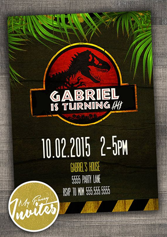 Jurassic Park Invitation Boys Custom Dinosaur By MyFancyInvites