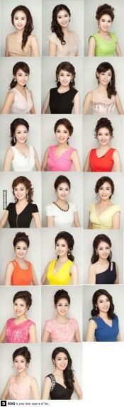 2013 miss korea