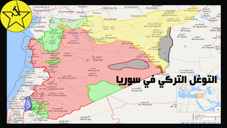 محاولات توغل تركيا الأردوغانية تصطدم بجدار خليجي في المنطقة العربية