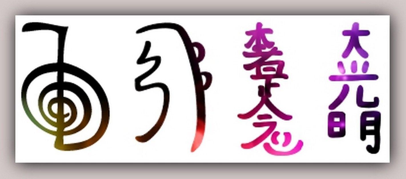 Os smbolos principais do reiki foram introduzidos pelo mestre os smbolos principais do reiki foram introduzidos pelo mestre mikao usui para serem usados como biocorpaavc