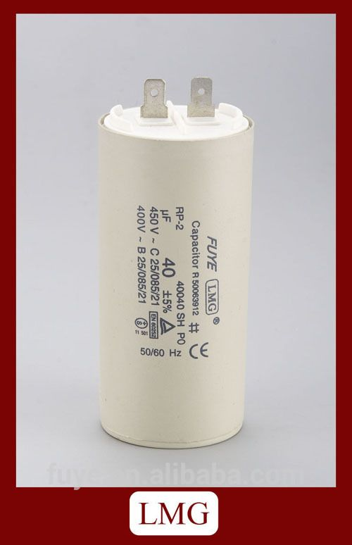 11uf 400v Sh Capacitor Capacitor Alibaba Canning