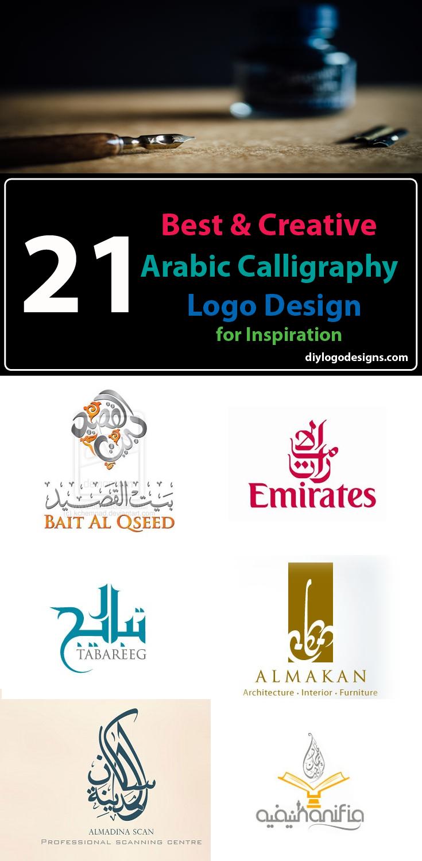 21 Arabic Calligraphy Logo Design Ideas Logos Logodesign Graphicdesign