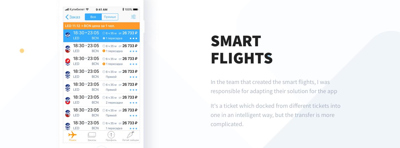 KUPIBILET.RU Mobile App on Behance Mobile app, App