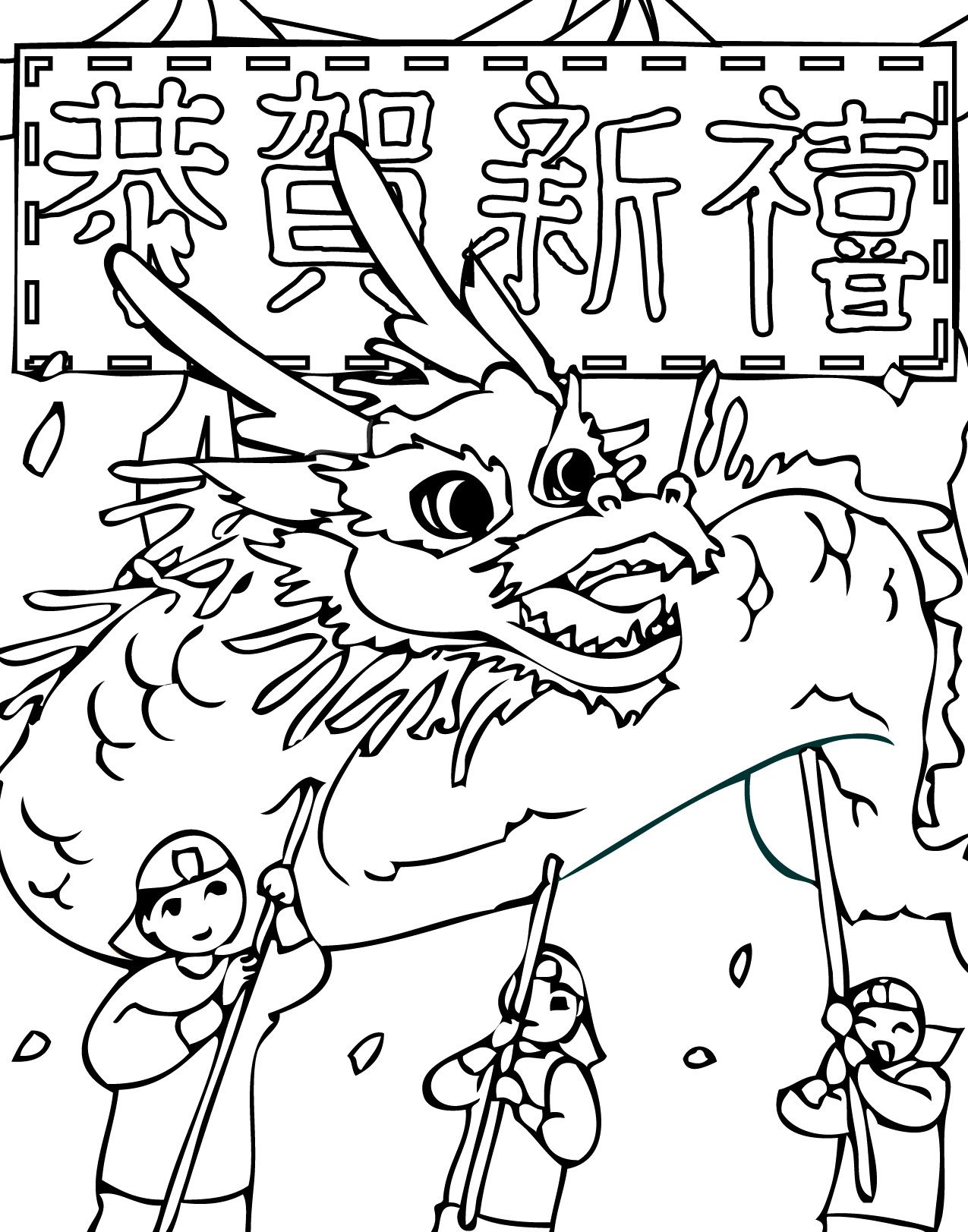 Dance Dragon On Chinese New Year Coloring Pages | New Years | Pinterest