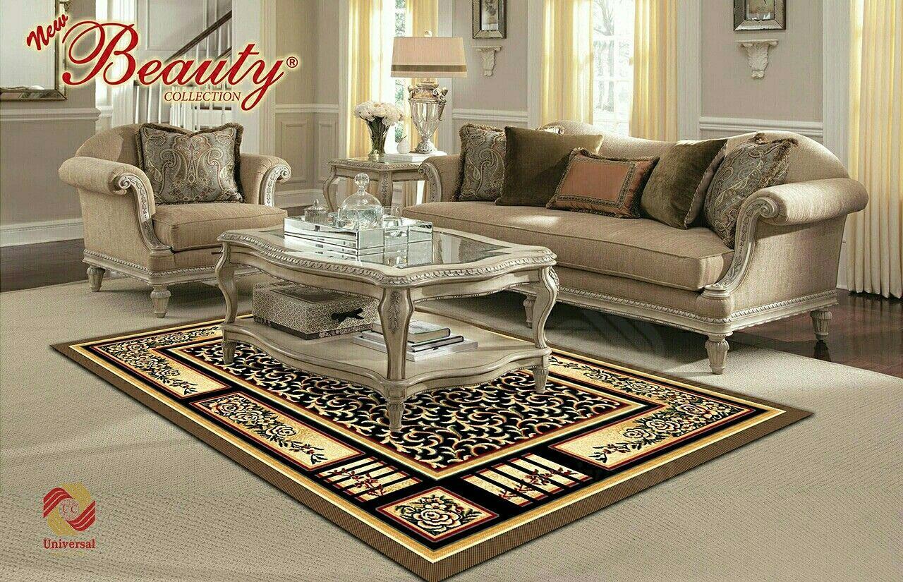 Karpet New Beauty Dapat Ditempatkan Pada Saat Anda Ingin Menata Ruang Tamu Untuk Memperelok Tampilan Ruangan