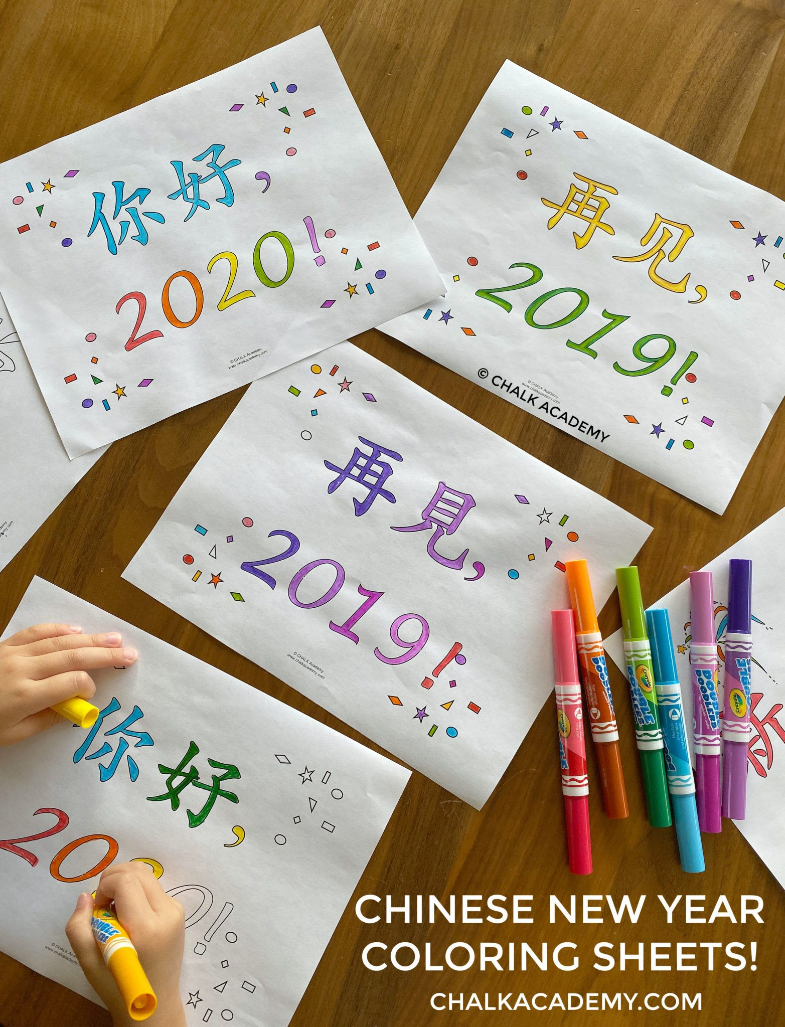 Chinese Happy New Year Coloring Sheets Simplified
