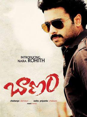 Pin On Telugu Movies Online