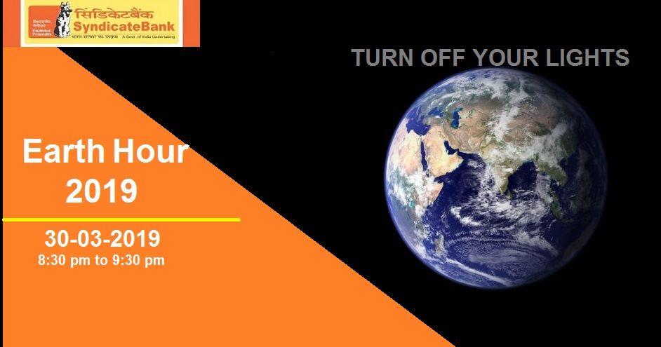Earth Day 2019   Earth hour, Earth, Turn off