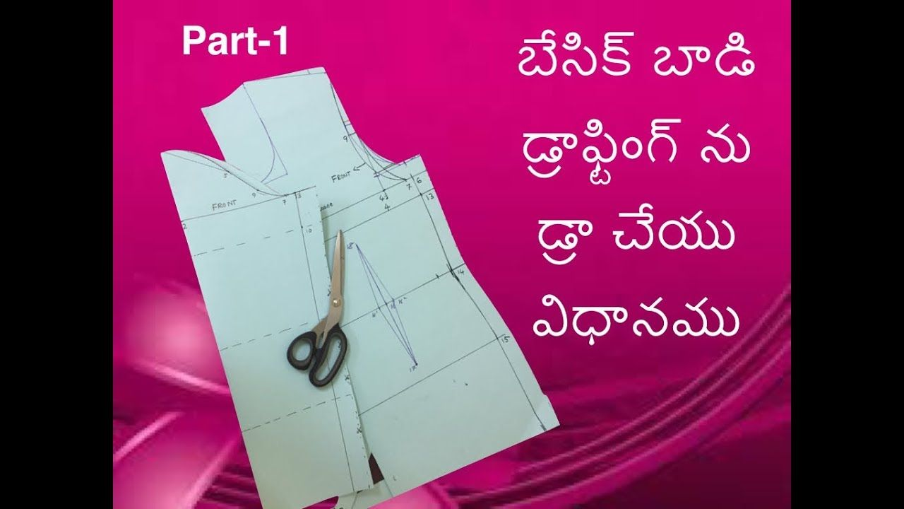 basic body drafting perfectly as professional way in telugu, Punjabi ...