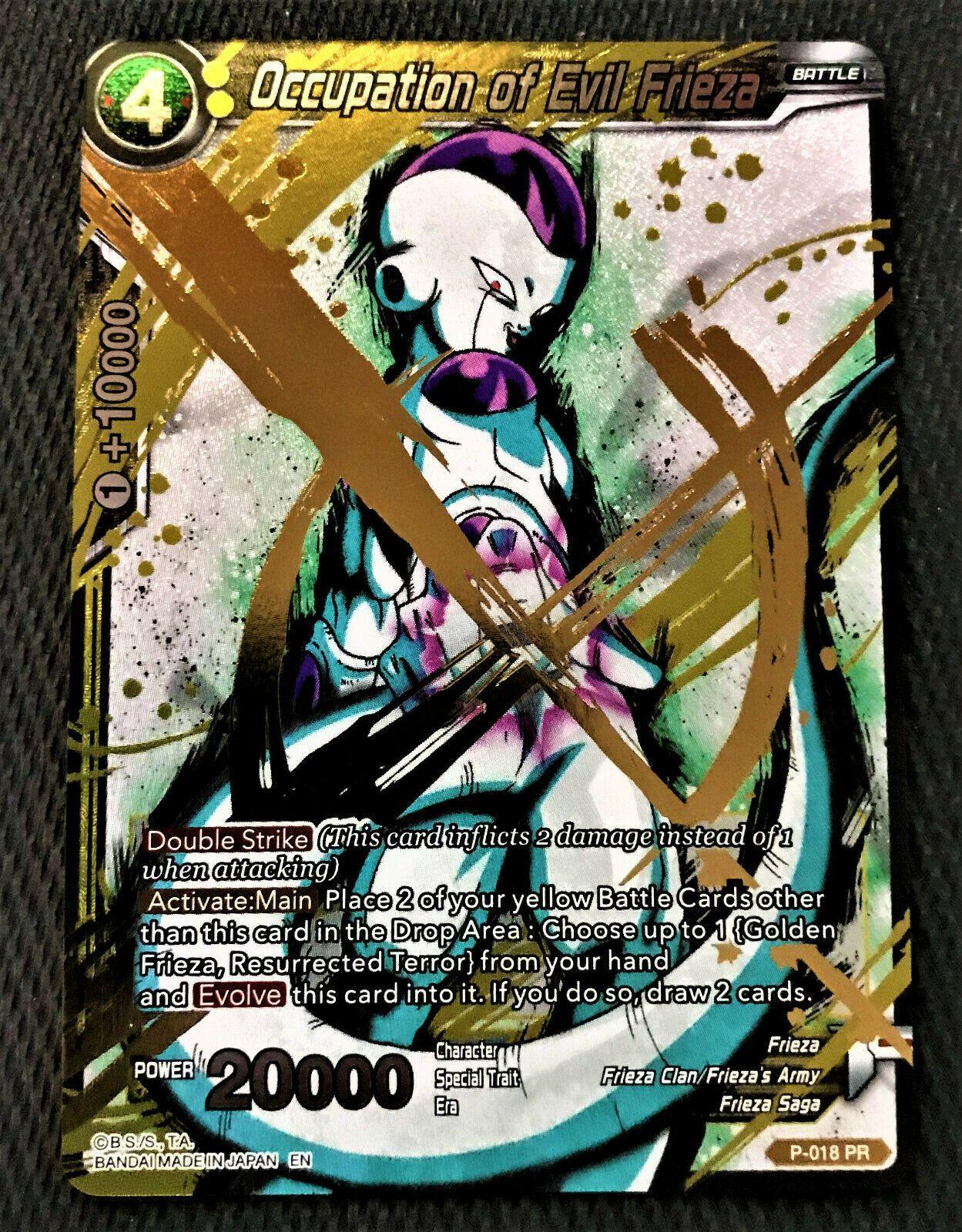 Occupation of Evil Frieza P-018 PR FOIL Dragon Ball Super TCG NEAR MINT