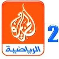 تردد قناة الجزيرة الرياضية 2 المفتوحة على النايل سات 2013 Aljazeera Sport Channel 2 Freque School Logos Logos Cal Logo
