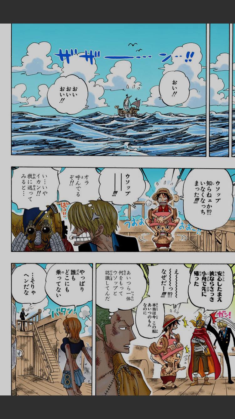 Pin By Gabriel Felipe On One Pieceお気に場面 One Piece Comic One Piece Manga Manga Pages