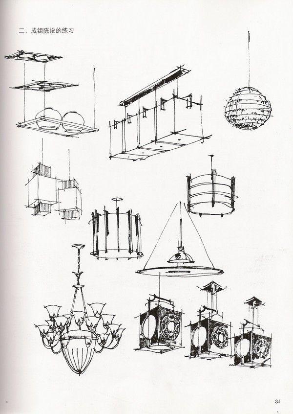 Bocetos A Mano Sketches Arquitectura