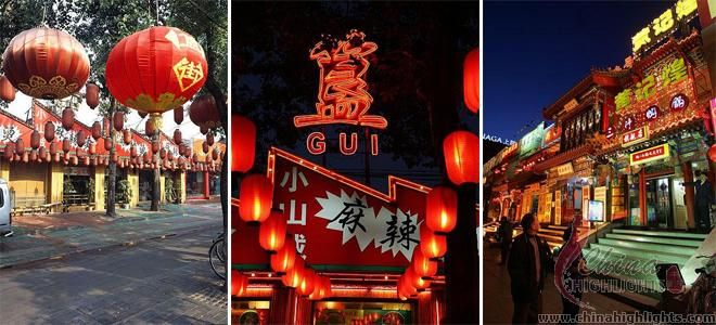 Ghost Street Gui Beijing Open All Night 2 Includes More Than 100 Restaurants 3 Nice Service And Relaxed Atmosphere Location Inner Dongzhimen