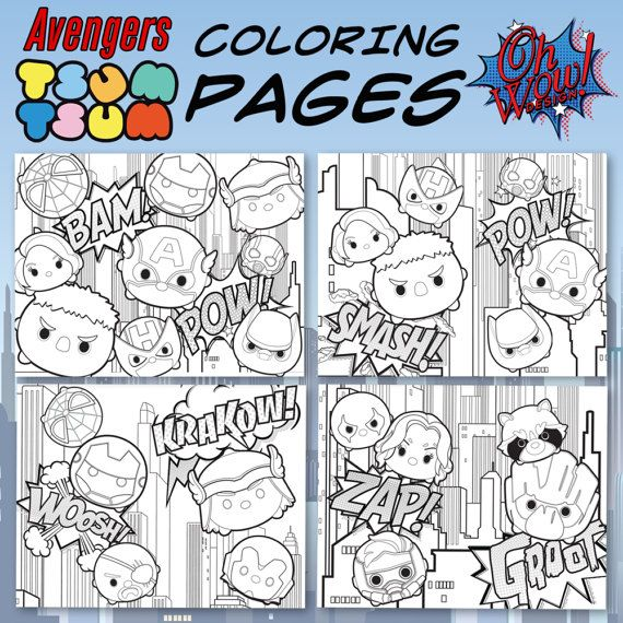 Tsum Tsum Avengers Theme Letter Size Coloring Pages Mats By
