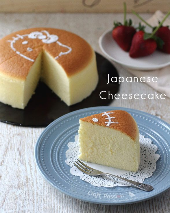 Japanese Cheesecake Recipe - With Tips To Succeed | Craft Passion #japanischerkäsekuchen