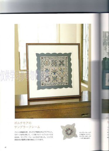 пэчворк_японский журнал - Ludmila2 Krivun - Picasa Web Albums