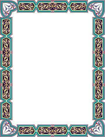 Gambar Bingkai Kertas : gambar, bingkai, kertas, Farin, Rahmen, Bingkai,, Ornamen, Kertas,, Bingkai